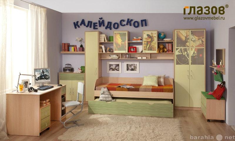 Продам Мебель для детской Калейдоскоп