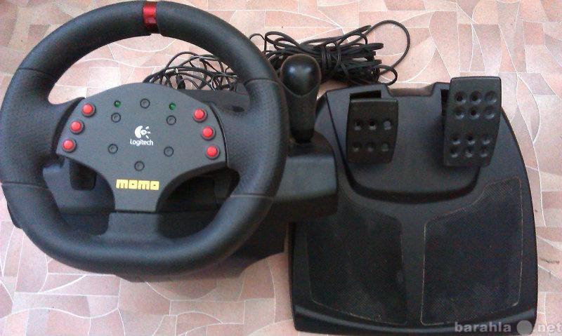 Продам: игровые манипуляторы руль педали