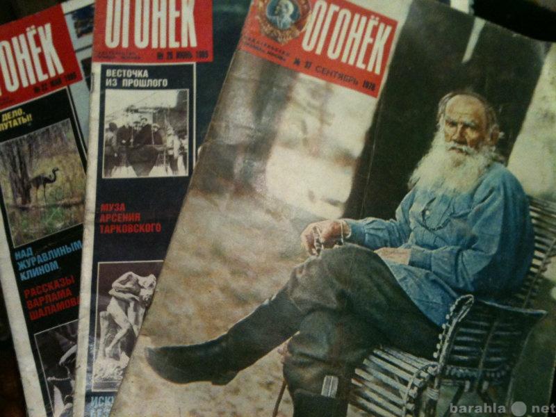 Продам: Старинные журналы от 1971 г