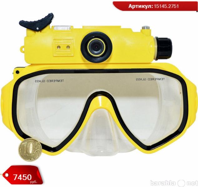 Продам маска с экшн-камерой