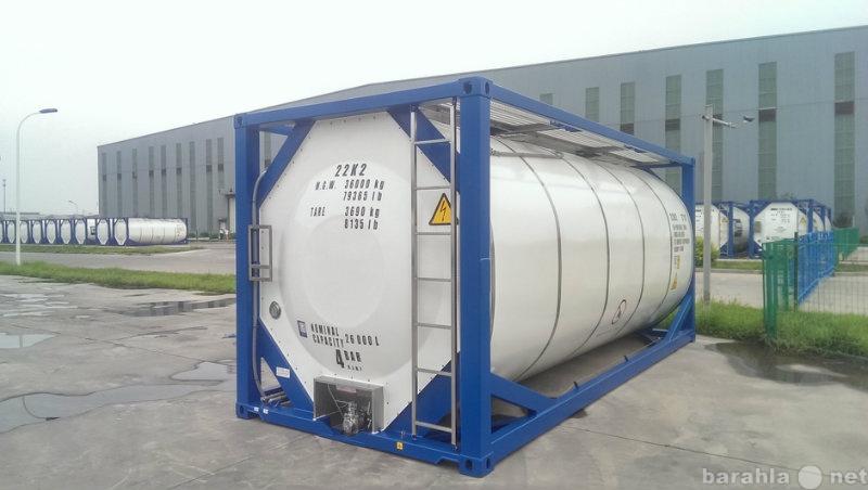 Продам Танк-контейнер (цистерна)
