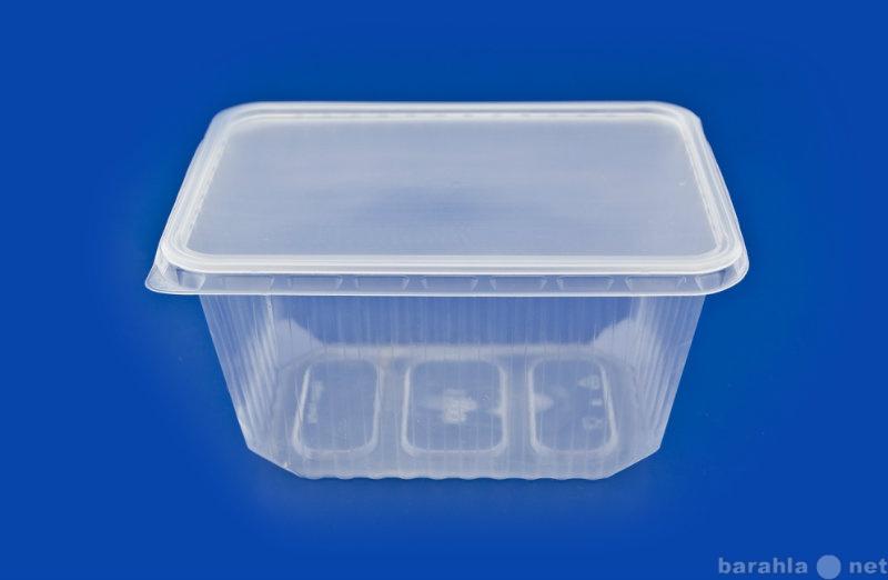 Продам Контейнеры пластиковые для еды