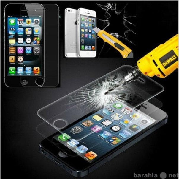 Продам Закаленное защитное стекло для iPhone 6