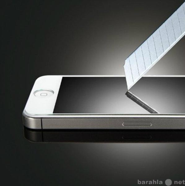 Продам Стекло для iPhone 6 (защита )