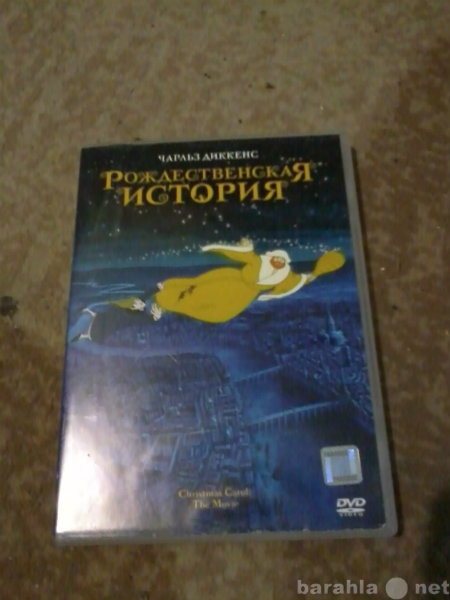 Продам: Фильмы 100руб-50руб