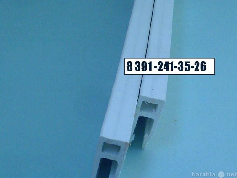 Продам Детали натяжного потолка