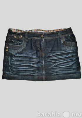 Продам Джинсовые юбки секонд хенд и сток