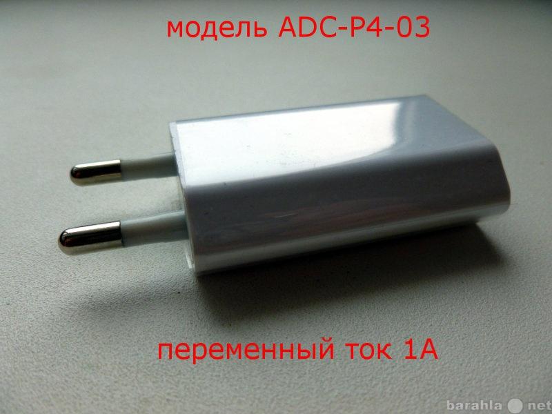 Продам: Сетевой адаптер ADC-P4-03