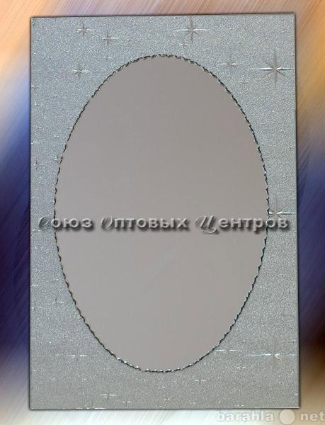 Продам Зеркало настенное YY-9024 (СОЦ)