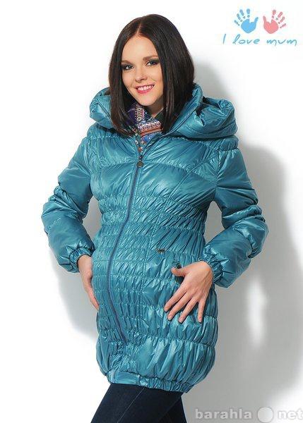 Продам Куртку для беременных и мам слингокуртка