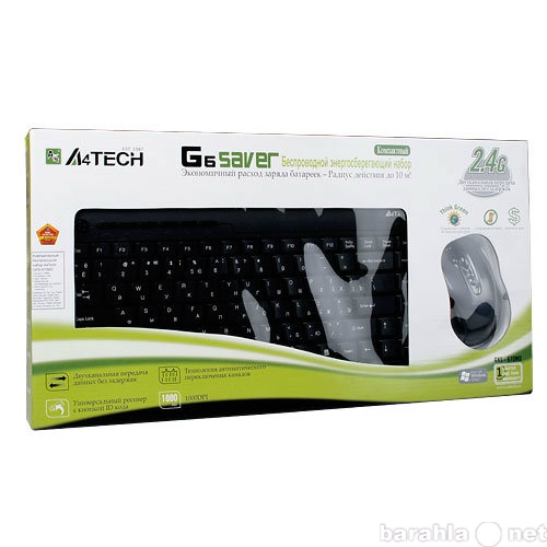 Продам клавиатура+мини-мышь