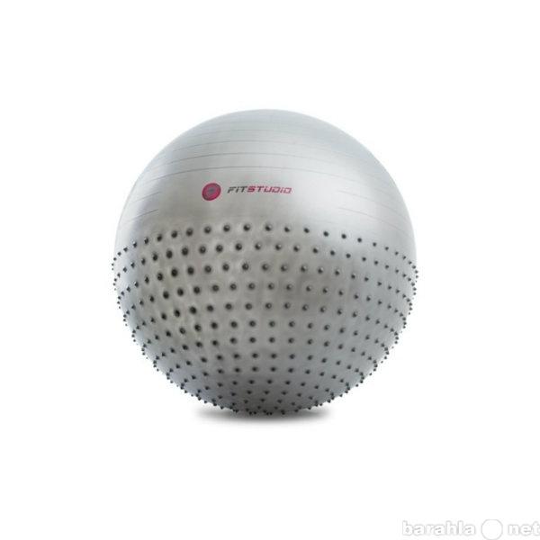 Продам: Массажный мяч FitStudio FMB - 02 65 см