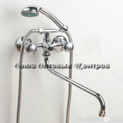 """Продам см. Zerich 1/2"""" ванна 1005 (Луна) м"""