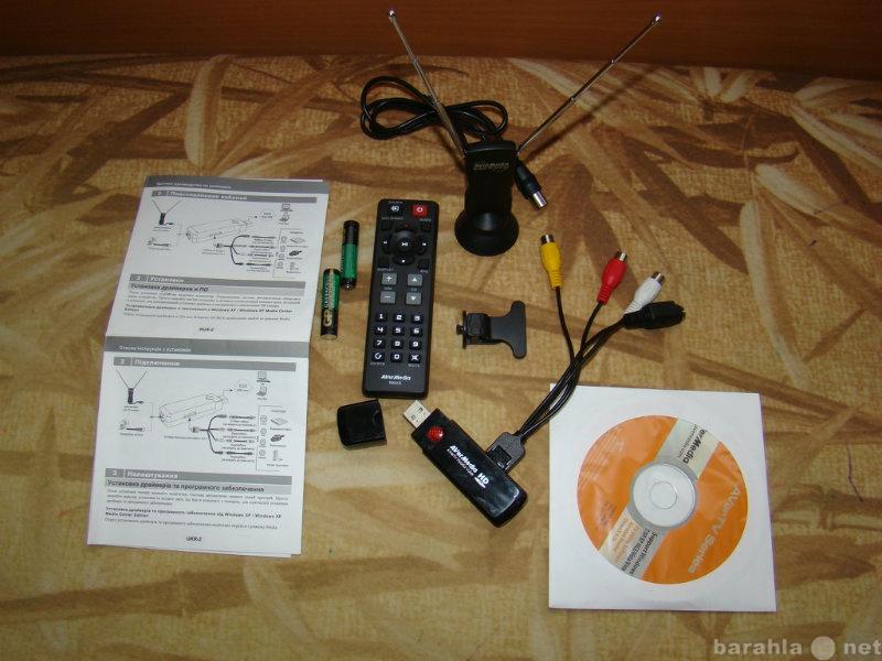 Продам Аналоговое и цифровое ТВ плюс FM