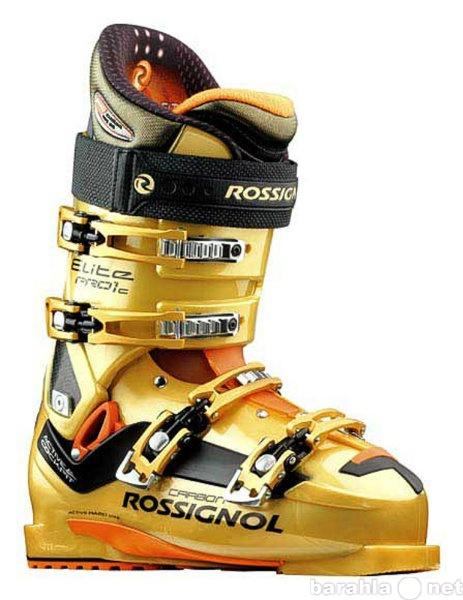 Продам: горнолыжные ботинки