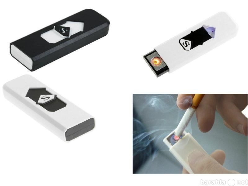Продам Электронная USB зажигалка -прикуриватель