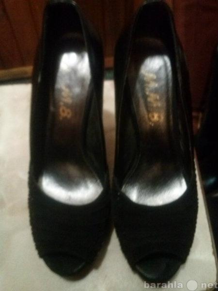 Предложение: Туфли женские