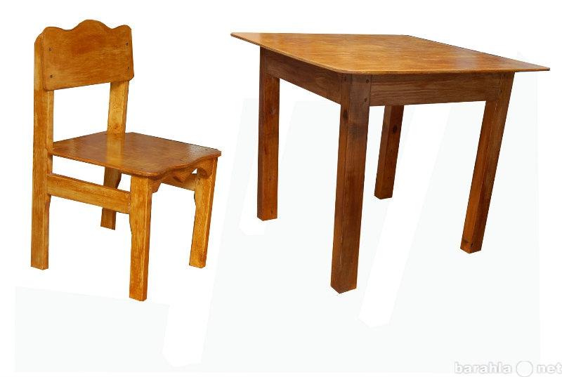 Продам: Детский стол и стульчик.