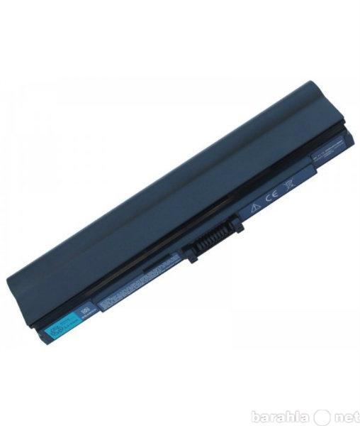 Продам Аккумуляторы для любых ноутбуков