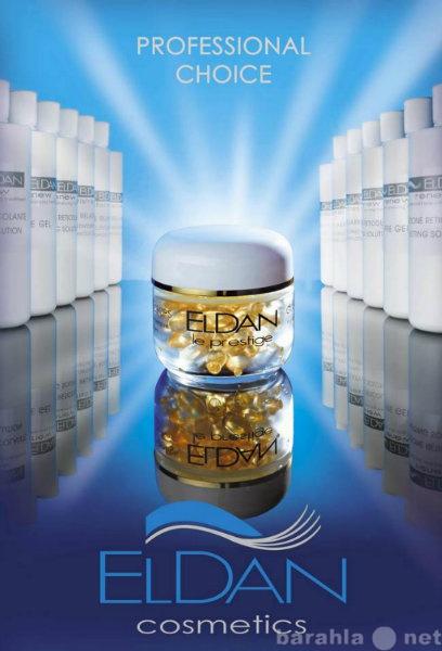 Продам Eldan Cosmetics