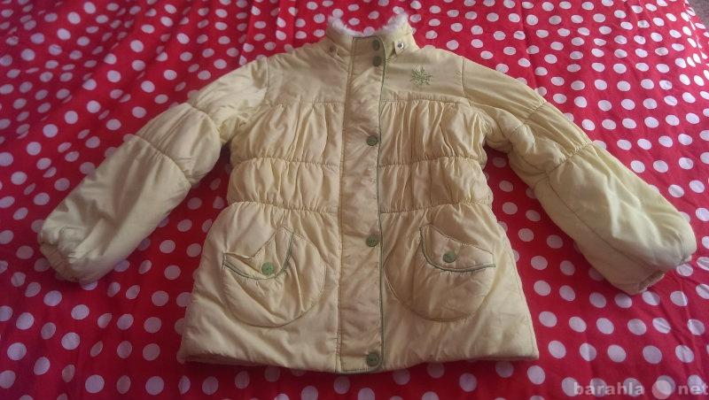 Продам Куртка зимняя дев. 110-116 (4-6 лет)