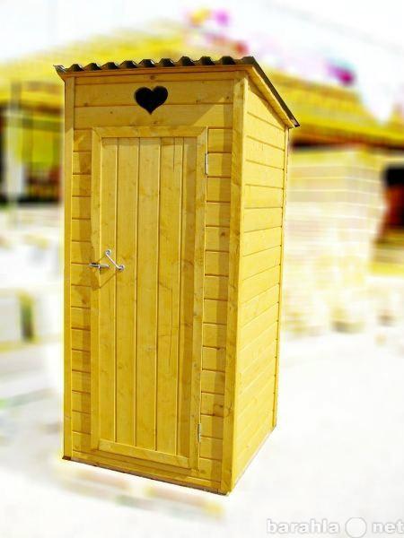 Продам туалеты дачные деревянные