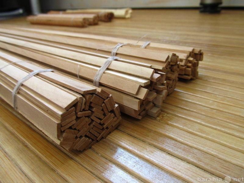 Продам брусок, рейку деревянную