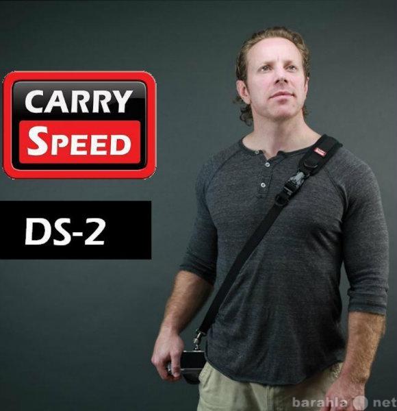 Продам ремень CARRY SPEED DS-2 (Speed strap)