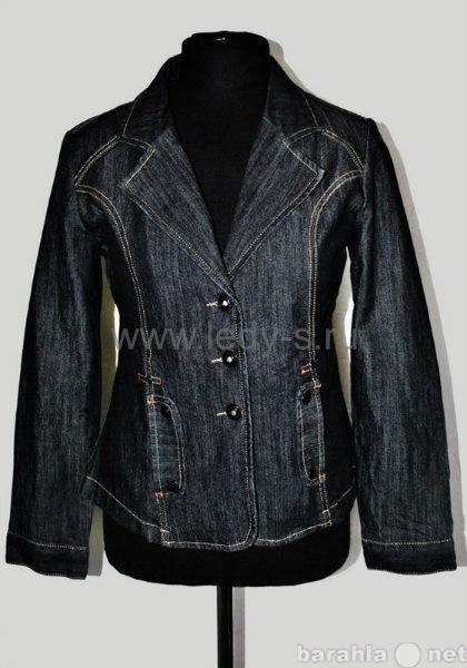 Продам Джинсовые куртки женские