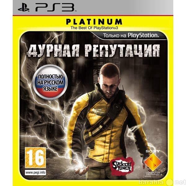 """Продам игру """"Дурная репутация"""" на PS"""