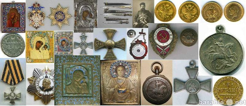 Куплю Монеты, значки, фарфоровые статуэтки