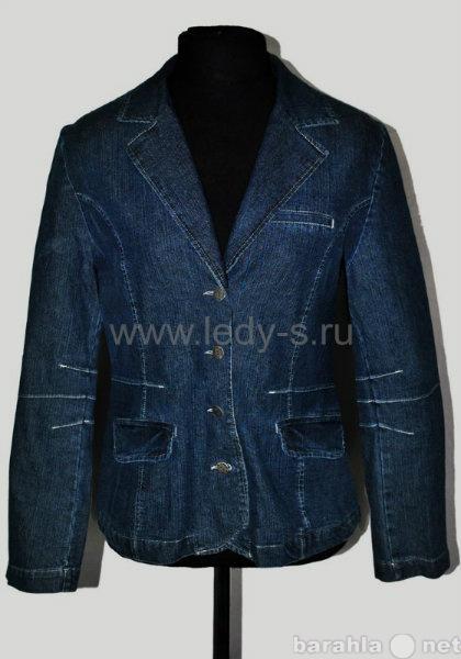 Продам Джинсовые куртки женские секонд хенд