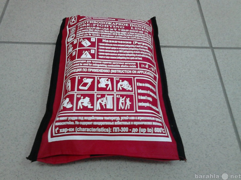 Продам Противопожарное полотно пп-300 (кошма)