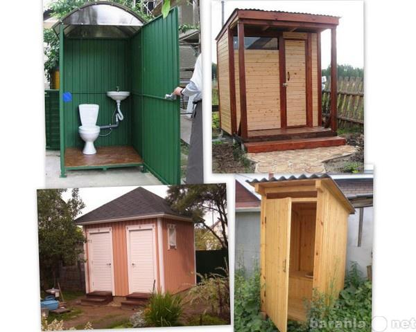 Продам Туалет дачный.