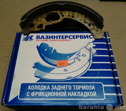Продам: колодки заднего тормоза ВАЗ 2108-2115