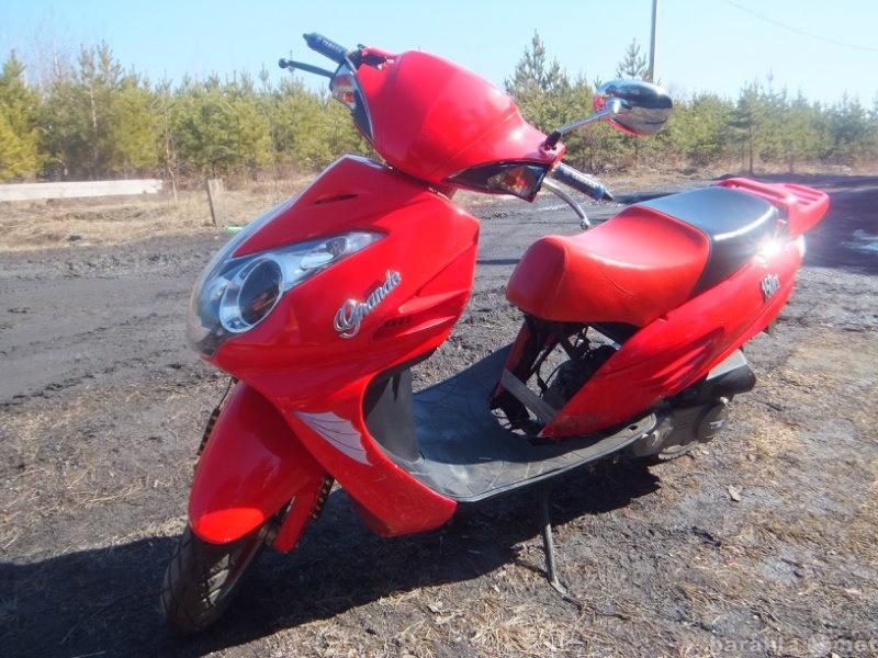 Продам: скутер