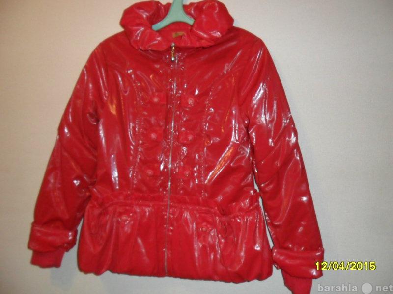 Продам куртка (холодная осень-весна)