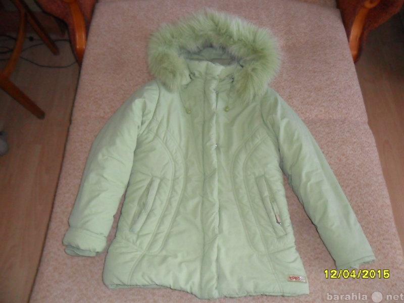 Продам куртка (зима)