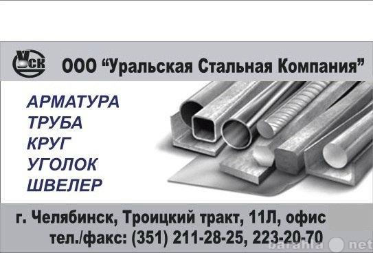 Продам Лист из нержавеющей стали