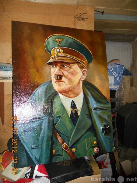 Продам: Картина Адольф Гитлер