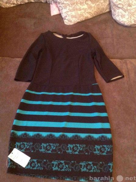 Продам Продам платье