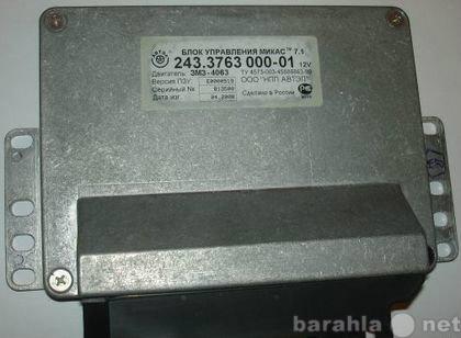 Продам: Мозги Эбу контроллер Микас 7.1