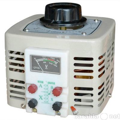 Продам Автотрансформатор   TDGC2-0,5 0,5кВА 2А