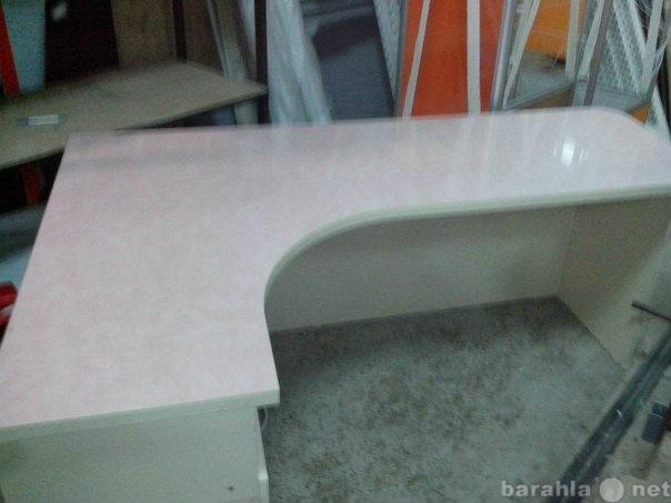 Продам Письменные офисные столы б/у