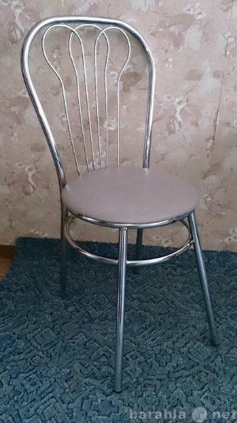 Продам: Продам стулья на металлической основе
