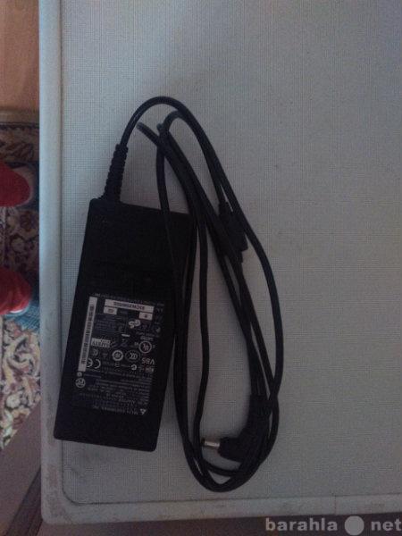Продам: Зарядное устройство ADP-90CD DB