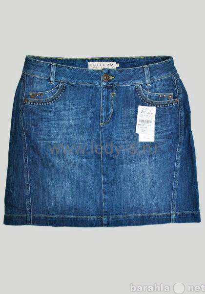 Продам Джинсовые юбки женские и молодежные