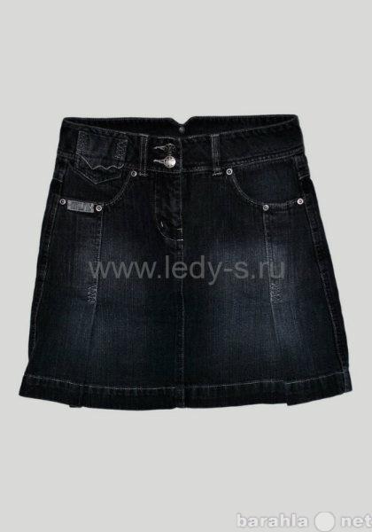 Продам Детские джинсовые юбки секондхенд и сток