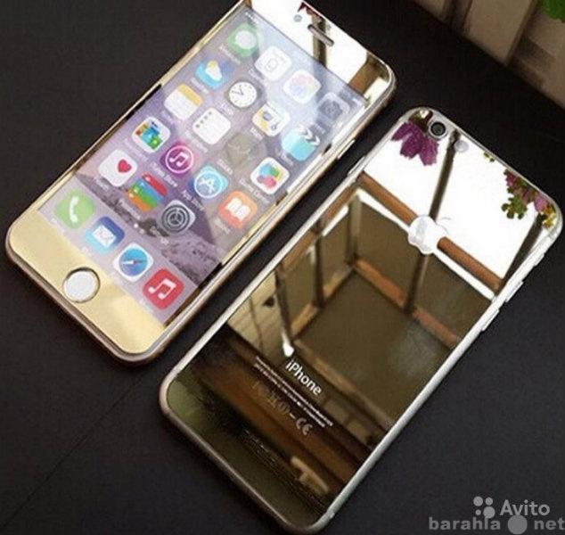 Продам Защитные стекла на Iphone Золото Серебро