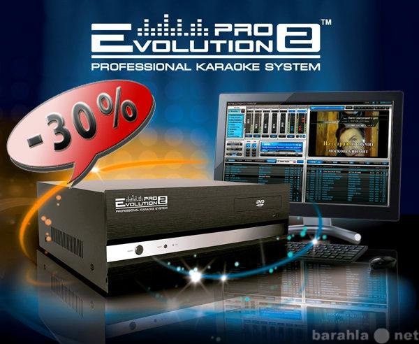 Продам Краоке Evolution Home HD и Pro2 скидка